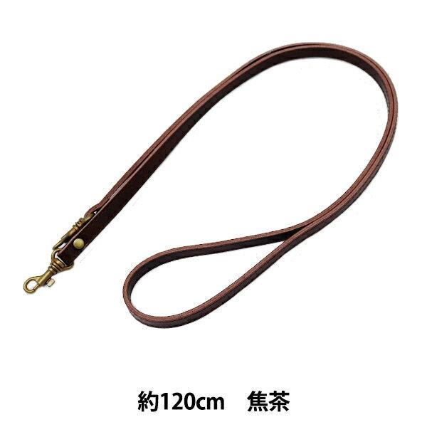 裁縫材料, 持ち手・ハンドル  10mm120cm YAS-1012 INAZMA