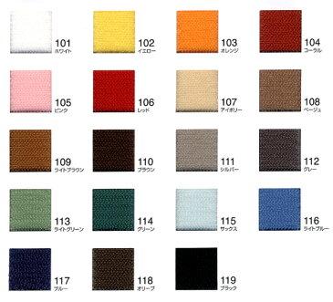 遊心 ベルタッチテープ 112グレー [マジックテープ 面ファスナー ベルクロ 縫い付け]【ユザワヤ限定商品】