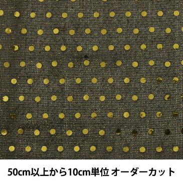 【コスプレセール】 【数量5から】 生地 『コスチューム水玉スパン・シフォン CSD653009ゴールドブラック』