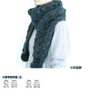 ■新作!秋冬毛糸ダルマポンポンウール[編物/手編み/横田/daruma]