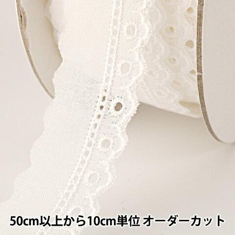 【数量5から】 『綿レース 白 幅23mm』 23319-1