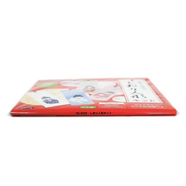 バラ 折り紙:折り紙 人形-item.rakuten.co.jp