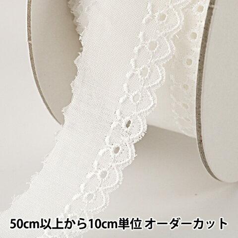 【数量5から】 『綿レース 白 幅約25mm』 2322944