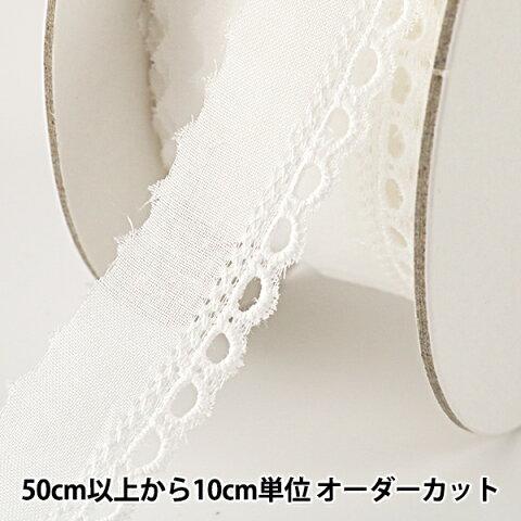 【数量5から】 『綿レース 白 幅約20mm』 2259393