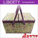 ○LIBERTYリバティプリント ソーイングバスケット(Emily×パープル)/SO-3636163-ZE[ソーイングボックス/裁縫箱]