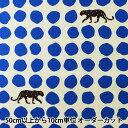【数量5から】 生地 『echino スタンダード Panther ブルー』 KOKKA コッカ