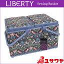○LIBERTYリバティプリント ソーイングバスケット(Strawberry Thief×ブルー)/SO-3335061-BE [ソーイングボックス/裁縫箱]
