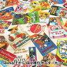 ○KOKKA(コッカ) ディズニーポスターアート オックス/G7067-1[キャラクター生地/布/コットン/プリント/入園入学/バッグ/小物]
