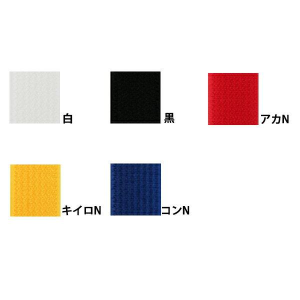 マジックテープ 『Kuraray(クラレ) エコマジック フリーマジックテープ アイロン接着用 黄』 M15FHN
