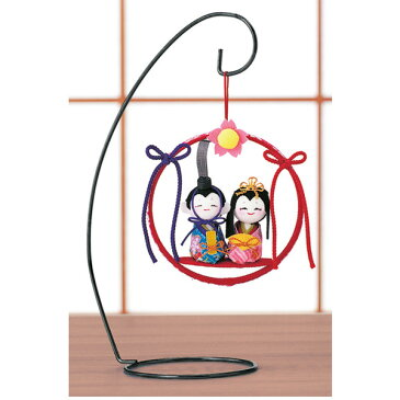 Panami(パナミ) 丸い輪のおひなさま つるしタイプ おひなさま/LH-82[ひな人形/雛人形/ひなまつりキット]