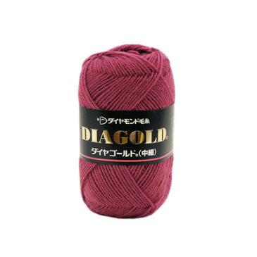 秋冬毛糸 『DIA GOLD(ダイヤゴールド) NIKKEVICTOR YARN 中細 367番色』 DIAMONDO ダイヤモンド