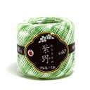 ■ダルマ(横田) レース糸#40紫野10gかすり[編み物/手編み/レース編み]