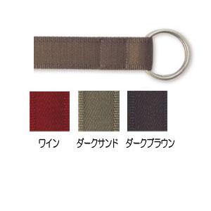 ○風呂敷ハンドルH02[持ち手 バッグ エコバッグ]