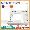 ◎JUKI職業用本縫いミシンTL-Y10H型シュプールY10H/JAN4946973004354