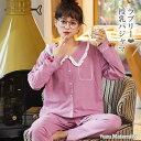 ≪クリアランスセール≫マタニティ パジャマ 授乳パジャマ ルームウェア 授乳口付き アジャスター付き 春秋 長袖 大きいサイズ ピンクパープル L/2L/3L