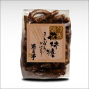 お惣菜風味のかりんとう!金平ごぼうの花林糖90g【花林糖】【かりんとう】