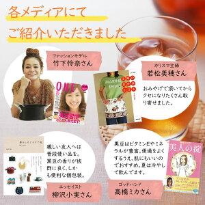 黒豆茶説明2
