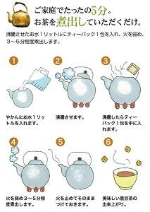 黒豆茶説明6