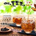 寿養茶1000g(1kg)(送料無料)大さじ一杯(約10g)で約2L分飲めます。毎日ゴクゴク飲んで、約3ヶ月分のサイズとなります。