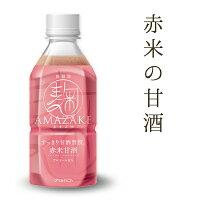 麹AMAZAKE350g×4種セット