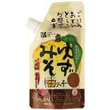 ゆずみそ柚りっ子 国産100% 120g 無添加ゆずみそ チューブ入り yuzurikko 徳島 お土産 柚りっ子