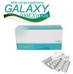 7末入荷予定リニューアルGalaxy100EXαPLUS送料無料ギャラクシーハンドレッドイーエックスアルファプラスギャラクシー100EXα+サプリメント持続力男性サプリ