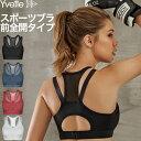 グラマライズ Glamorise レディース スポーツブラ インナー・下着【elite mid-impact wire-free sports bra】Black