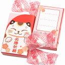 合格祈願 ブドウ糖 招き猫(大) 12個入 | お菓子 菓子