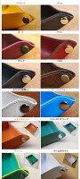 革製トレーカラーラインナップ