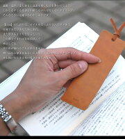 Liok(リオック)ブックマーク