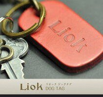 Liok(リオック)ドッグタグ(キーホルダー)