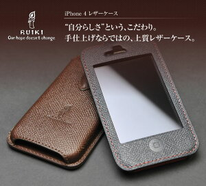 iPhone4 (4S) レザーケース 上質な レザー 革(ヌメ革) の iphone ケース。メンズ・レディース...