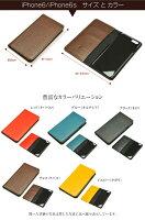 iPhone6/6sレザーケース