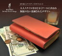 RUIKI Lファスナー:ミドルウォレット 使いやすい ミドルサイズの革財布! ヌメ革レザーを使用し...