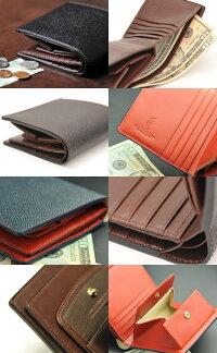 RUIKI中ベラ付二つ折れ財布【日本製】【送料無料】