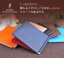 RUIKI 札ばさみ カード も収納できる二つ折り 財布! 小銭入れ ...