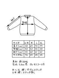 RUIKIロングスリーブTシャツ