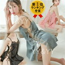 【Dreamgirl】ドリームガール 10996X 『大きいサイズ』 モザイクレース テディ&シアーマキシスカート セット