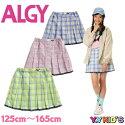 アルジーALGY子供服スカート2020夏物小学生女児女の子ガールズマドラスチェックプリーツスカパンメール便可