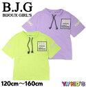 30%OFFセールBJGビジューガール子供服半袖Tシャツ2020夏物小学生女児女の子ガールズボトルネックビッグTシャツメール便可