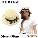 シスタージェニー子供服JENNIハット帽子2020夏物小学生女児女の子ガールズロゴ刺繍ペーパーブレードカンカン帽