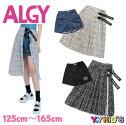 【送料無料】ALGYアルジースカート2021夏物サイズ(XXS/XS/S/M)小花柄スカート&ショートパンツ