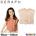 SERAPHセラフノースリーブTシャツ2021夏物サイズ(90cm/100cm/110cm/120cm/130cm/140cm)リボンTシャツメール便可