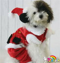 サンタ帽子付きつなぎ♪赤い帽子が目立て、大人気コスプレウェア★happy クリスマス( 犬 服 犬...