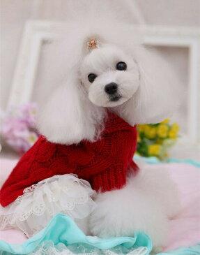 ケーブル編み上品なセーター♪3色展開★(S・M・L・XL)★【セール】【トイプードル】【パピヨン】【チワワ】【ヨーキー】【春夏新作】【犬ウェア】【犬 服】【可愛い】
