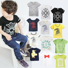 【予約販売】【オープン記念】【メール便対応可】[BAOBAO子供服(kids)][女の子][男の子][グリーン][グレー]シックで大人らしいTシャツがお買い得