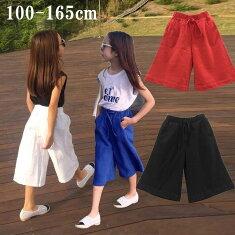 子供ガウチョパンツワイドパンツ韓国子供服ガウチョパンツレッドブルーホワイトブラック