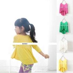 【オープン記念】【メール便対応可】[BAOBAO子供服(kids)][ブルー青][ピンク][グレー][レット赤][空調対策]【女の子】【男の子】可愛い長袖のカラーフルカーディガンお買い得