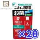【送料無料】PROTEC(プロテク) デオドラントソープ つめかえ用 330mlX20袋 ライオン プロテクメンズケア