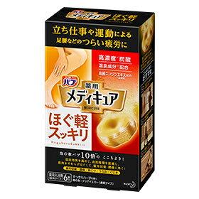 メディキュア ほぐ軽スッキリ / 本体 / 6錠入